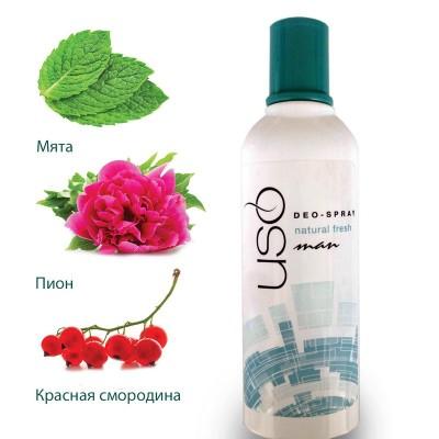 Дезодорант-спрей мужской Натуральный свежий 75 ML