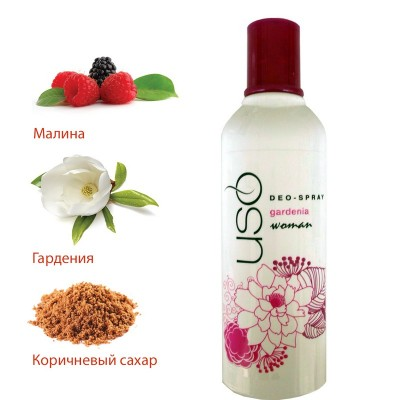 Дезодорант-спрей женский Гардения 75 ML